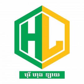 Borey Hong Lay