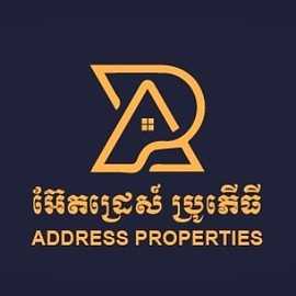Address Properties