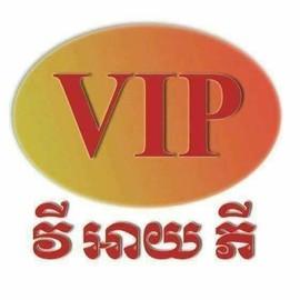 Borey VIP SHV