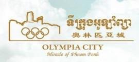 Olympia City Condo