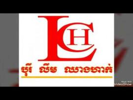 Borey Lim Chheanghak