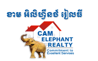 Cam Elephant Realty