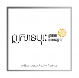 Eisanborak Realty Agency