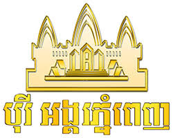Borey Angkor Phnom Penh