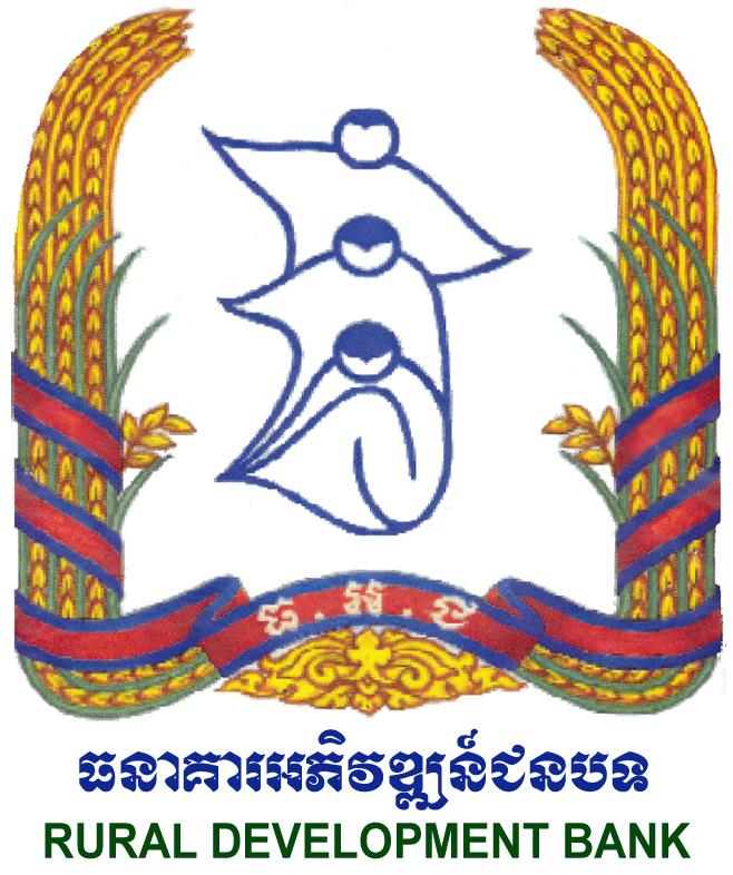 The Rural Development Bank