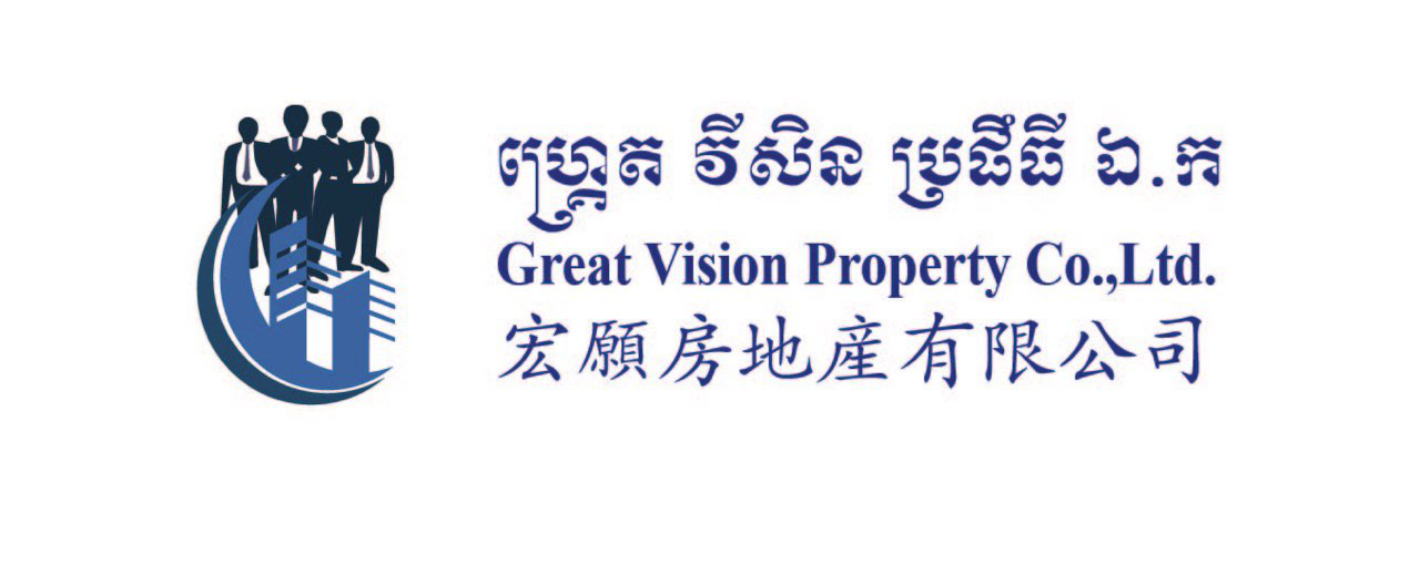 Great Vision Property