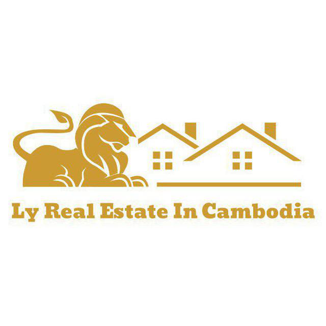 Ly real estate cambodia